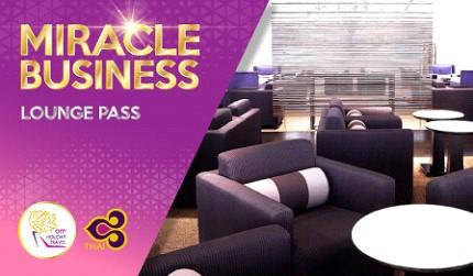 3750 Miracle Lounge Pass