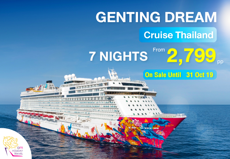 ASIA ESCAPE HOLIDAYS - Return airfares with Singapore Airlines 